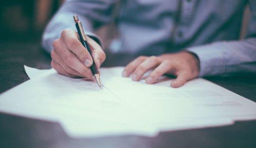 罹災証明書とは?発行するメリットと被害認定基準、申請方法、被災証明書との違いは?
