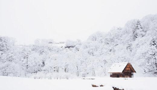 雪害とは?雪の災害の種類と被害を減らす対策について解説