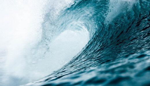 波浪の意味とは?高波や高潮の違い、波浪警報・注意報の発表基準を解説