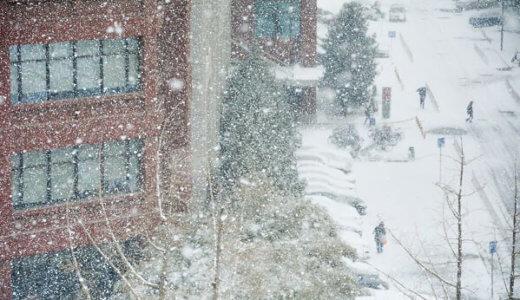 雪害・雪災・ひょう災補償は火災保険!補償対象と保険料の支払要件を解説