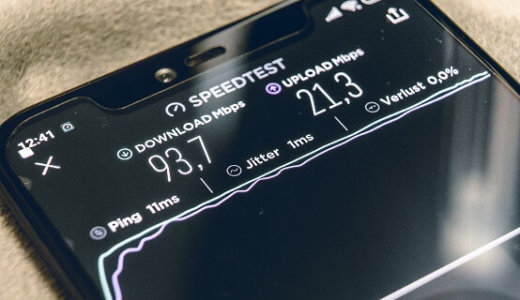 00000JAPANとは?無料Wi-Fiの仕組みと設定方法・使い方は?