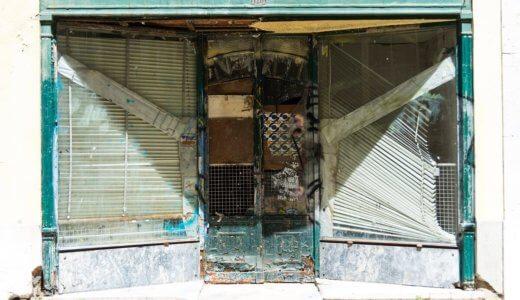 住家被害認定調査とは?罹災証明書交付に必要?判定基準と調査方法は?
