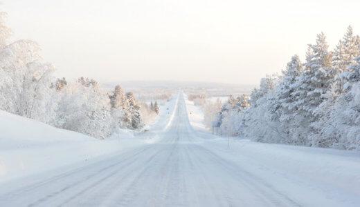 アイスバーンとは?路面凍結の条件(気温・温度は何度、時間帯)と対策を解説